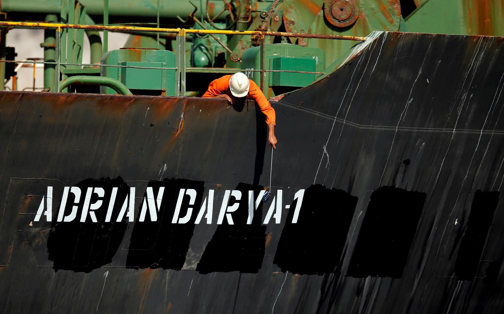 الخارجية الأمريكية تعترف برشوة قبطان