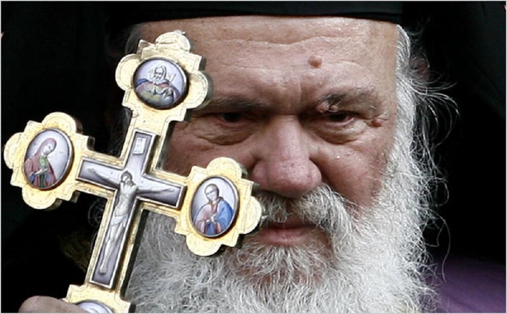رئيس الكنيسة اليونانية يوجه رسالة إلى العاهل السعودي وولي عهده