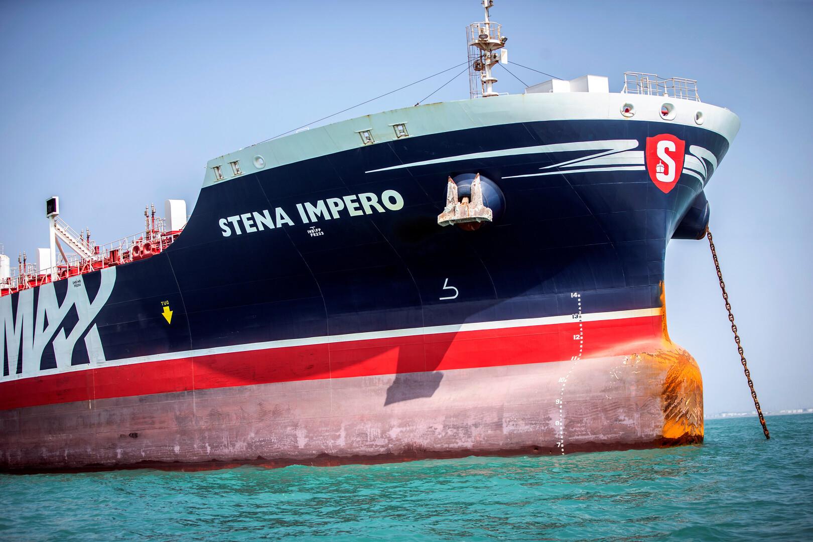 روسيا: 7 بحارة من سفينة