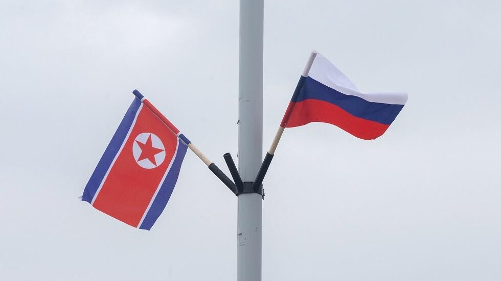 موسكو: الاتهامات لروسيا بمساعدة كوريا الشمالية للتحايل على العقوبات لا أساس لها
