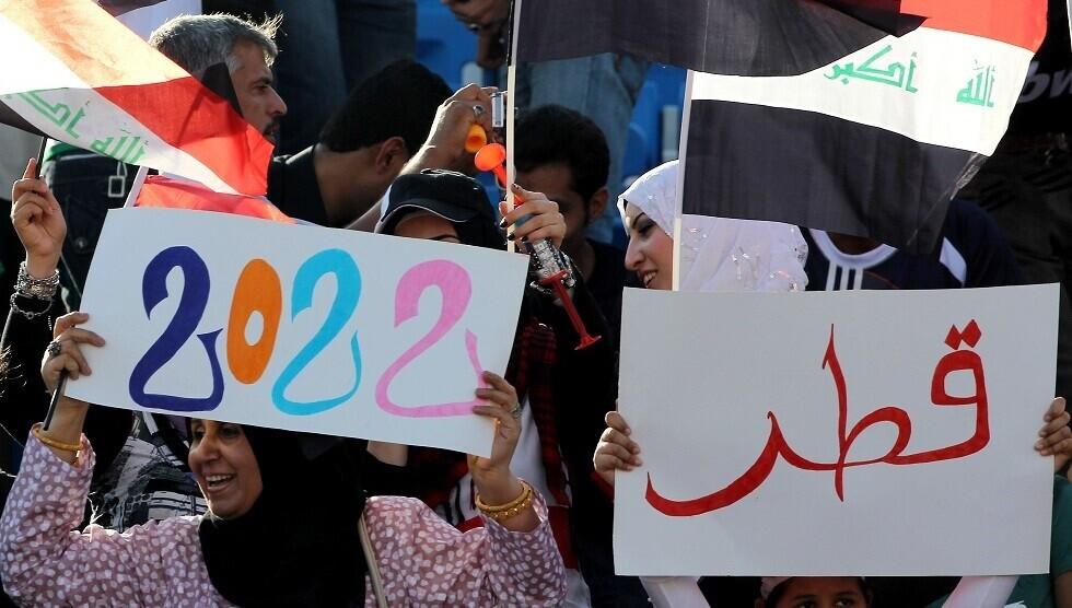 بالفيديو.. العراق ينجو من الهزيمة أمام البحرين