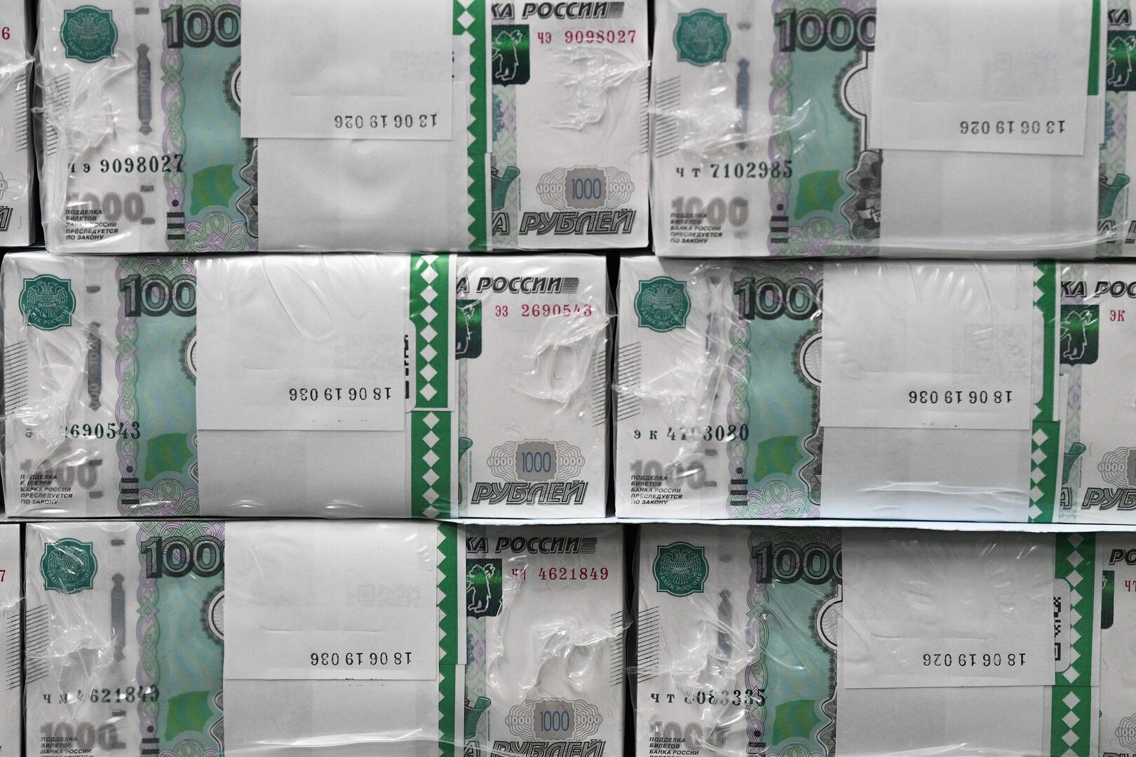 تباطؤ التضخم في روسيا