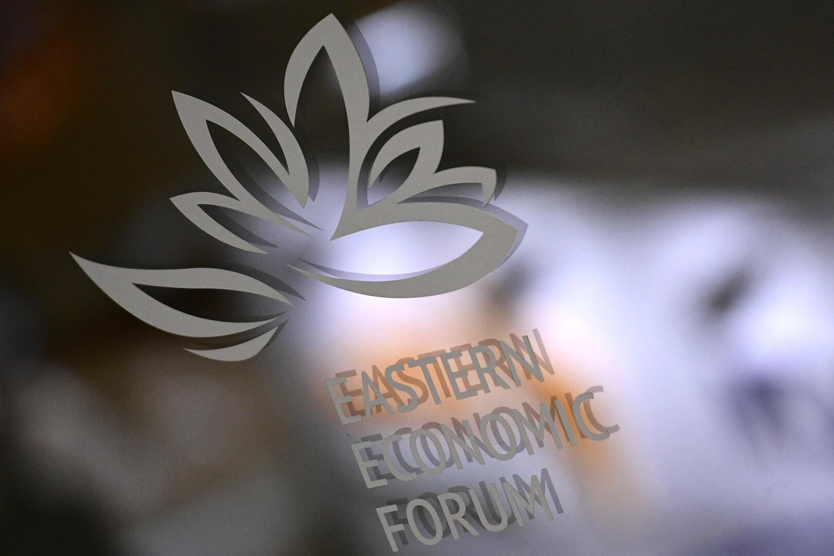 حصيلة منتدى الشرق الاقتصادي.. 270 اتفاقية بأكثر من 51 مليار دولار