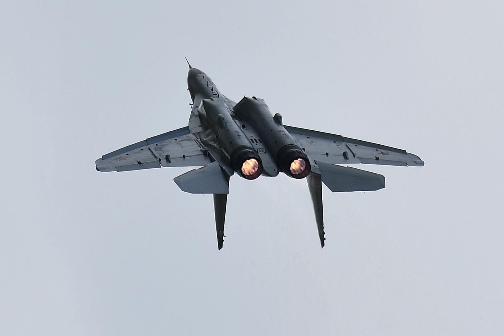 ميغ-35 الروسية