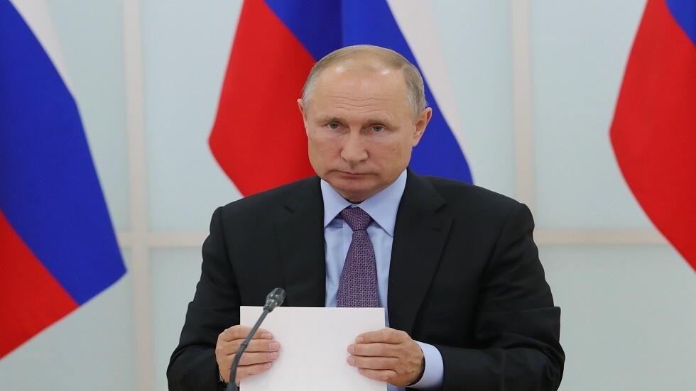 بوتين: الانفتاح والشرعية والمنافسة مبادئ أساسية للانتخابات في عصر الرقمنة