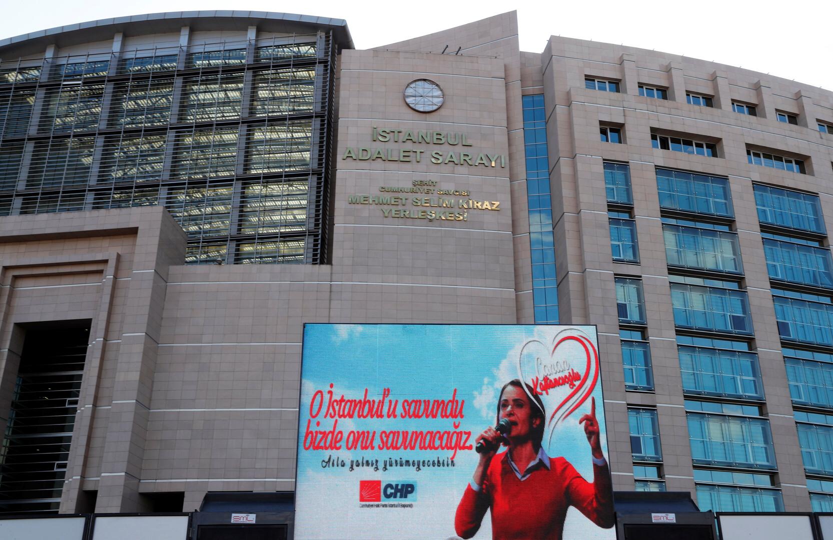 تركيا.. السجن 10 سنوات لقيادية معارضة متهمة بـ