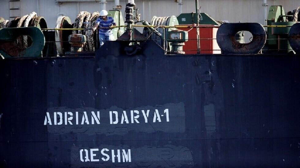 بولتون يفجر مفاجأة وينشر صورة ناقلة النفط الإيرانية قبالة ميناء سوري