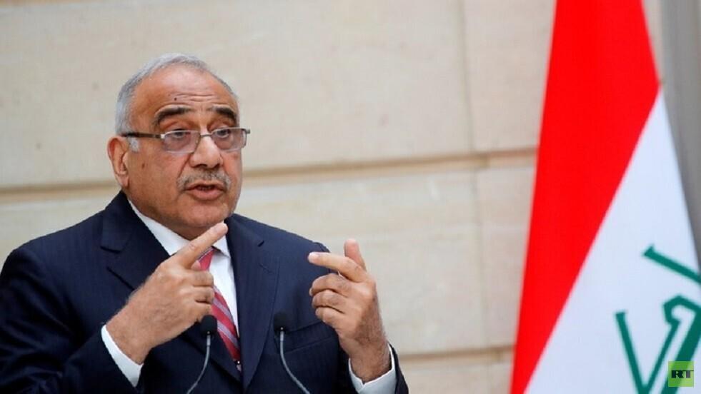 مصدر مطلع لـRT: عبد المهدي لم يقدم استقالته ولا يفكر بذلك