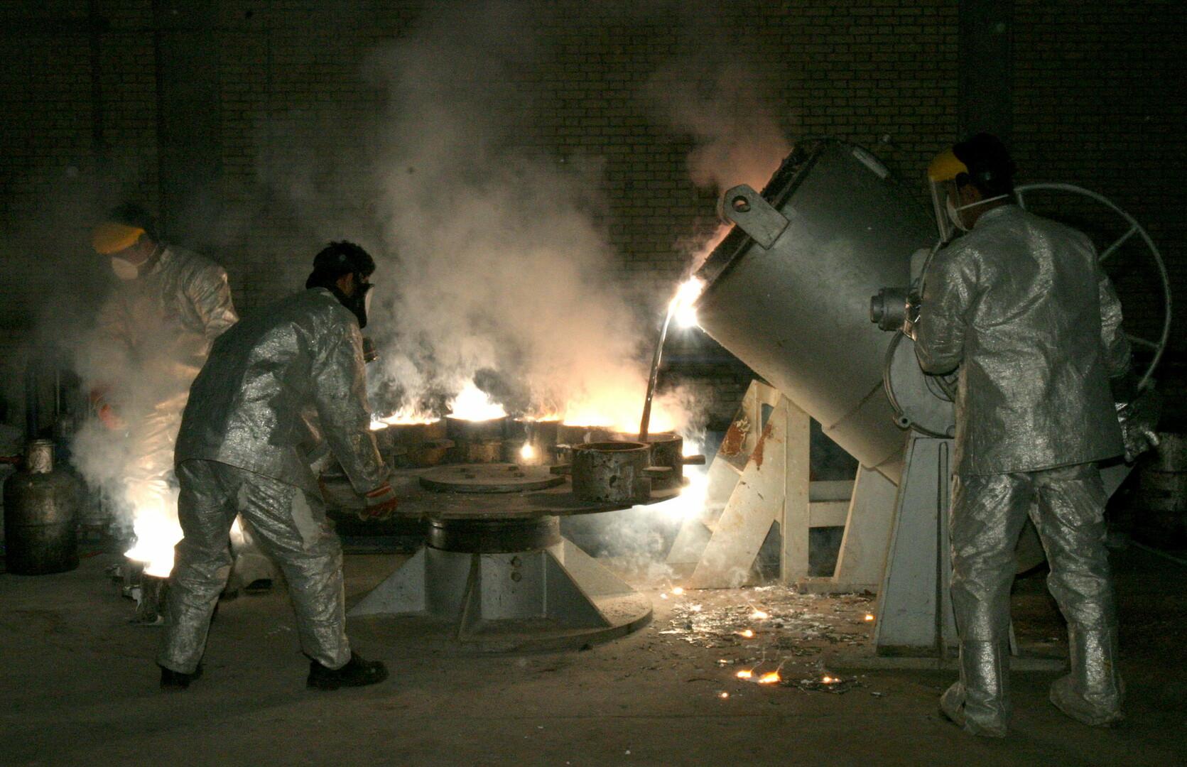 إيران تعلن تشغيل أجهزة طرد مركزي متطورة