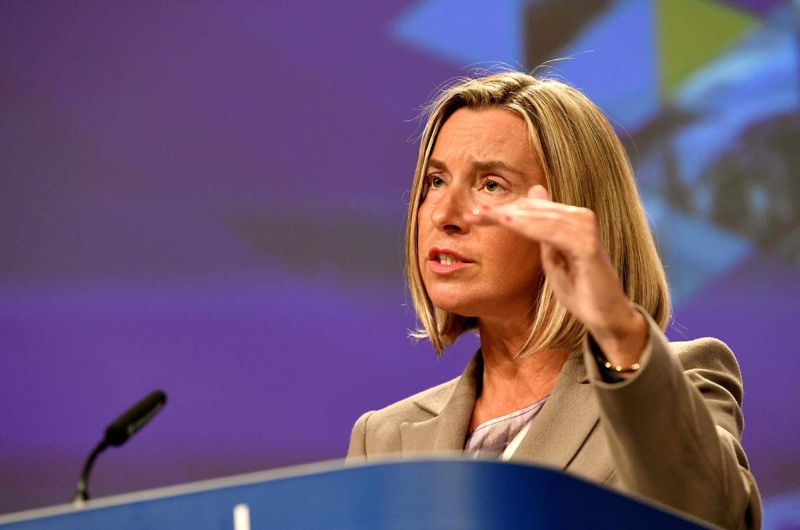 مفوضة الاتحاد الأوروبي للسياسية الخارجية، فيديريكا موغيريني
