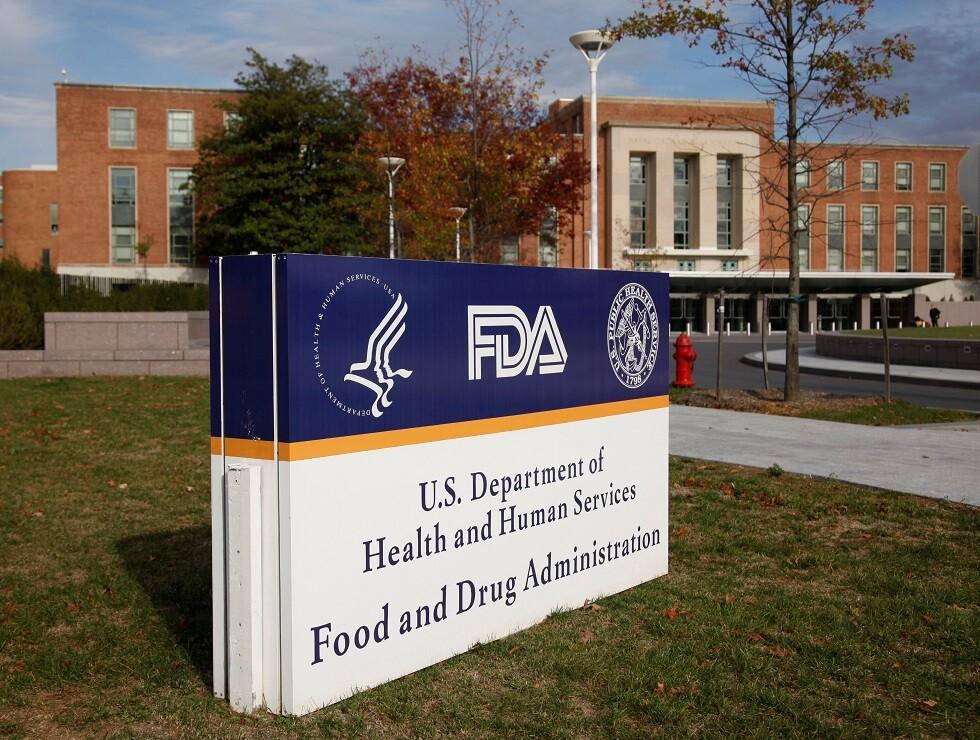 هيئة الغذاء والدواء الأمريكية توافق على أول عقار يعالج مرضا نادرا يصيب الرئة
