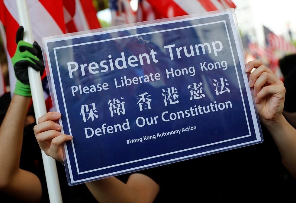 محتجو هونغ كونغ يطالبون ترامب بـ