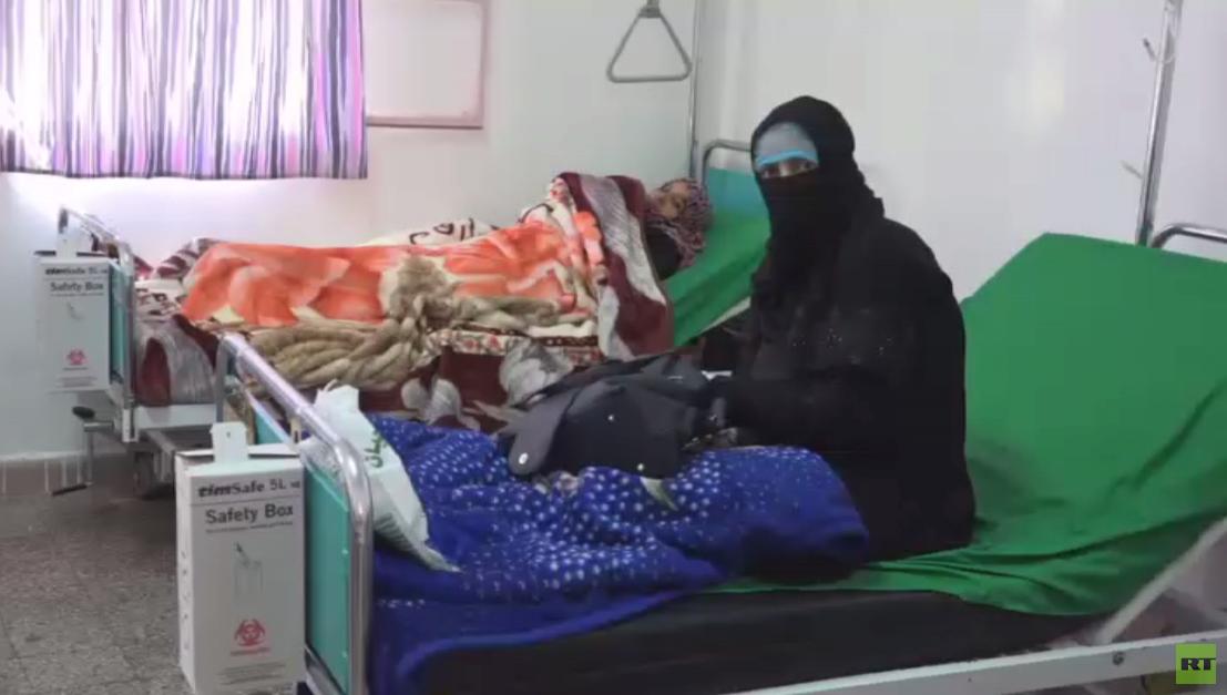 إغلاق عشرات المستشفيات في اليمن