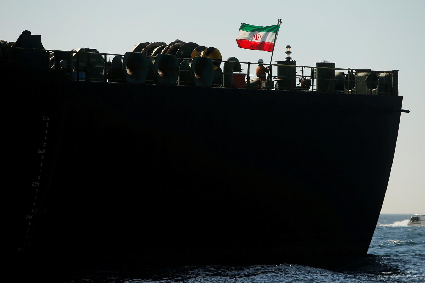 طهران: ناقلتنا وصلت لوجهتها وتم بيع نفطها ونأمل بالإفراج عن السفينة البريطانية قريبا