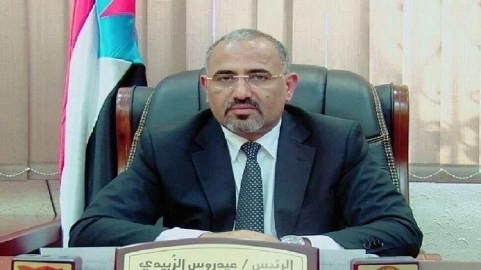 رئيس المجلس الانتقالي الجنوبي، عيدروس الزبيدي