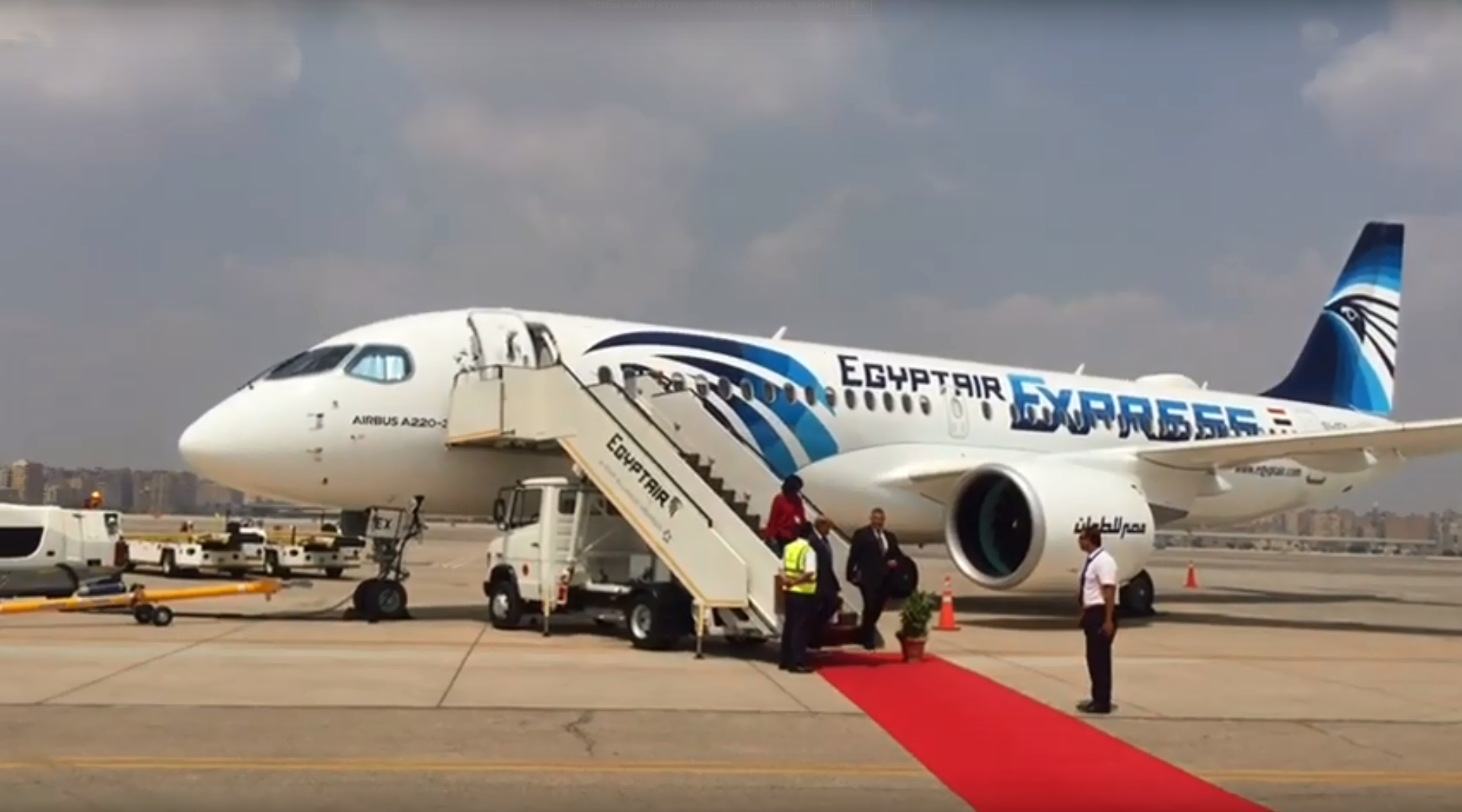 شاهد.. طائرة جديدة تنضم لأسطول مصر الجوي