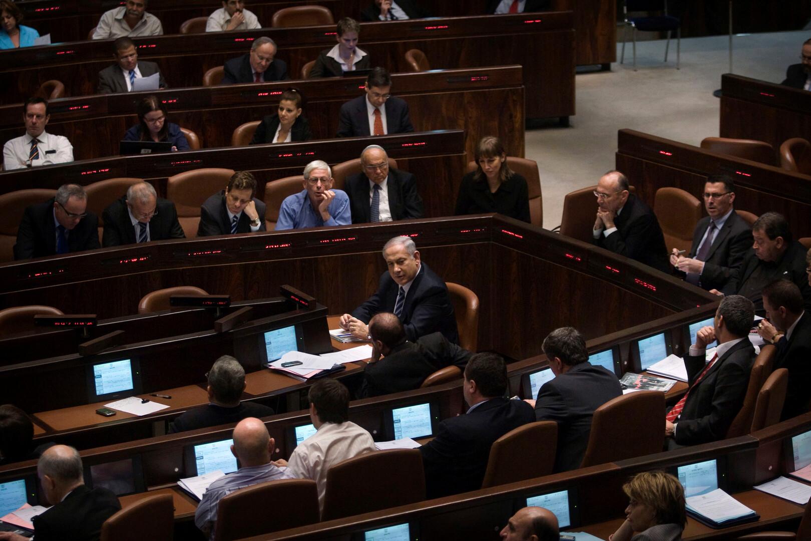 الكنيست الإسرائيلي يصوت الاثنين على قانون