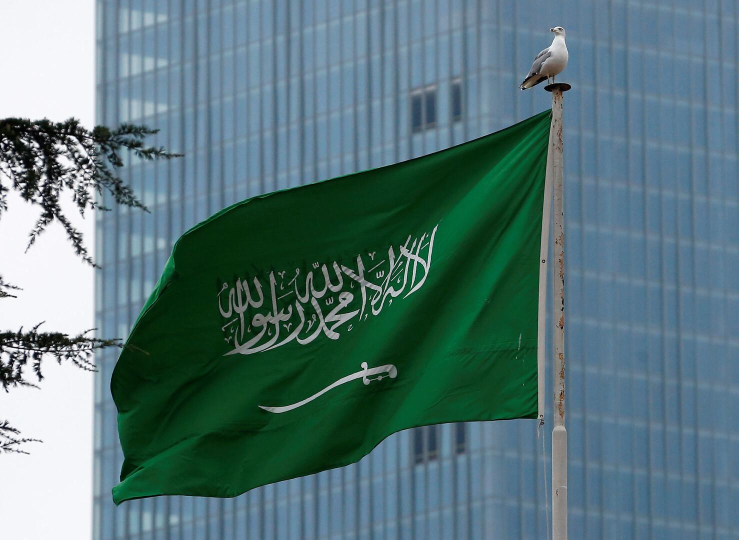 السعودية تعلن عن حالة وفاة داخل العائلة المالكة