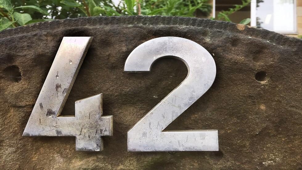 كشف سر رقم رياضي حيّر العلماء 65 عاما