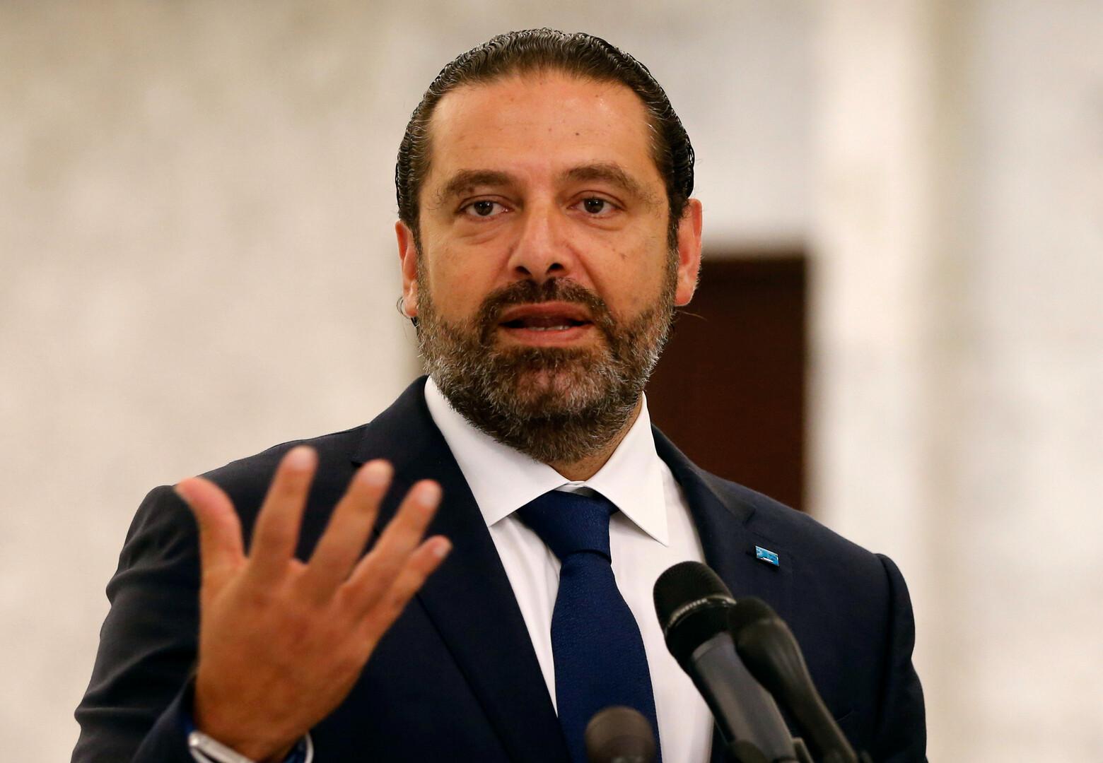 سعد الحريري، أرشيف