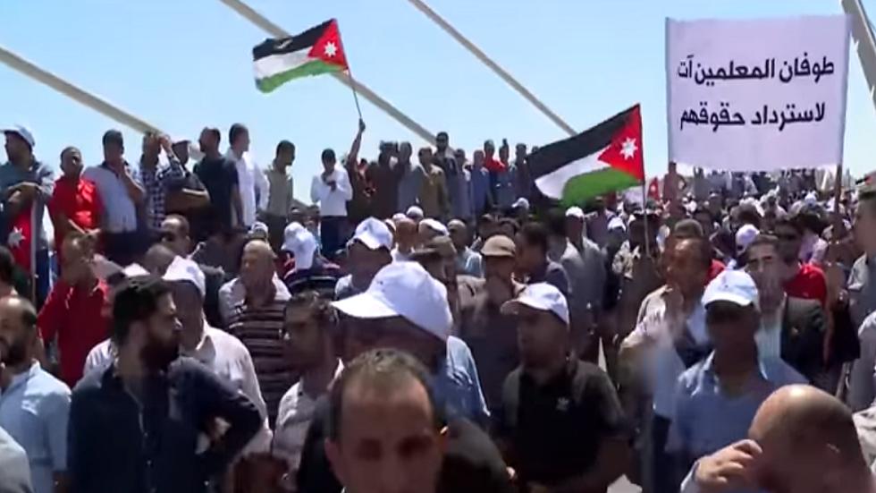 الأردن.. إضراب المعلمين لليوم الثاني على التوالي والنقابة تبدي استعدادها للتفاوض