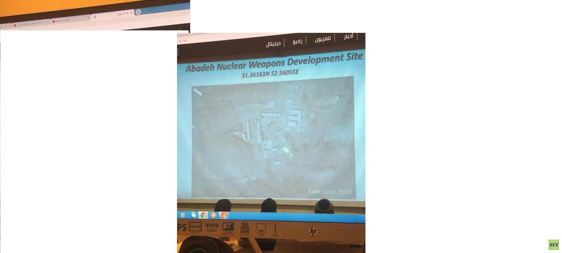 نتنياهو يعلن أن إسرائيل اكتشفت مواقع نووية إيرانية سرية جديدة واحد منها قرب أصفهان