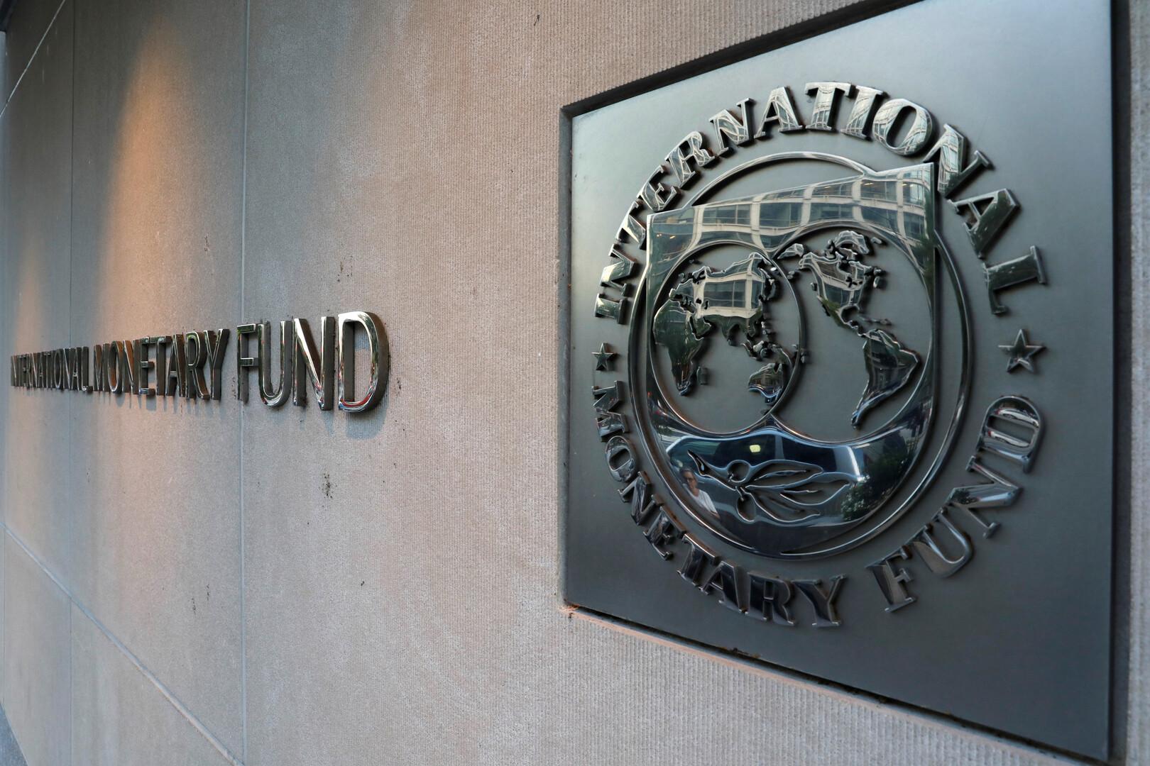 صندوق النقد الدولي: ربط سعر الصرف بالدولار أفضل خيار للسعودية