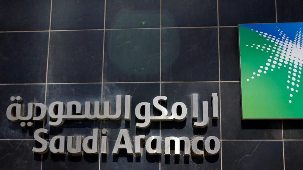رويترز: السعودية تخطط لإدراج