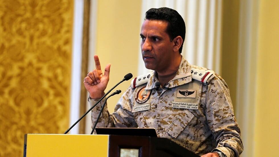 التحالف العربي يعلن اعتراض وإسقاط طائرة مسيرة أطلقها الحوثيون باتجاه السعودية