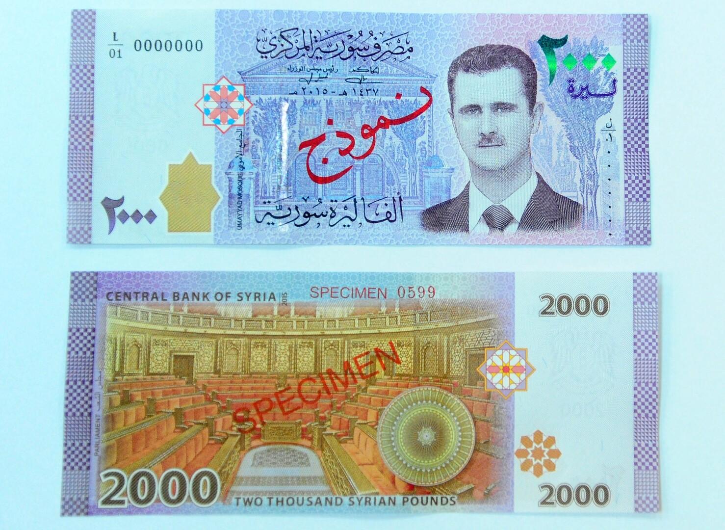 الليرة السورية تتحسن أمام الدولار.. ومتعاملون يتحدثون عن خسائر فادحة
