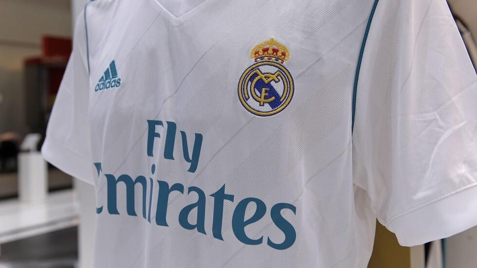 أخبار سارة لجماهير ريال مدريد (فيديو)