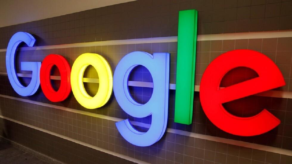غوغل تواجه تحقيقا بتهمة