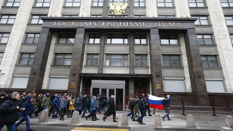 حزب روسيا الموحدة يتراجع في دوما موسكو