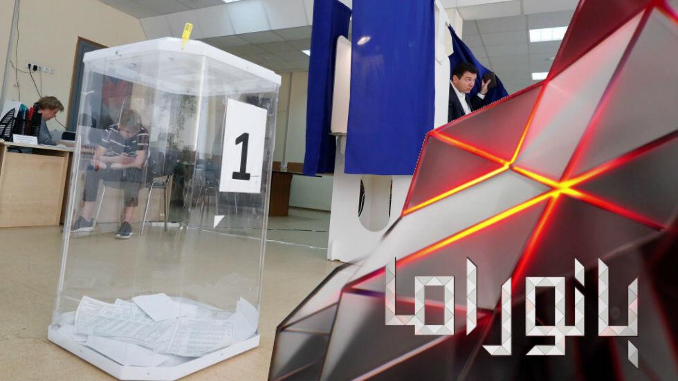 ثورة في الانتخابات البلدية في موسكو؟