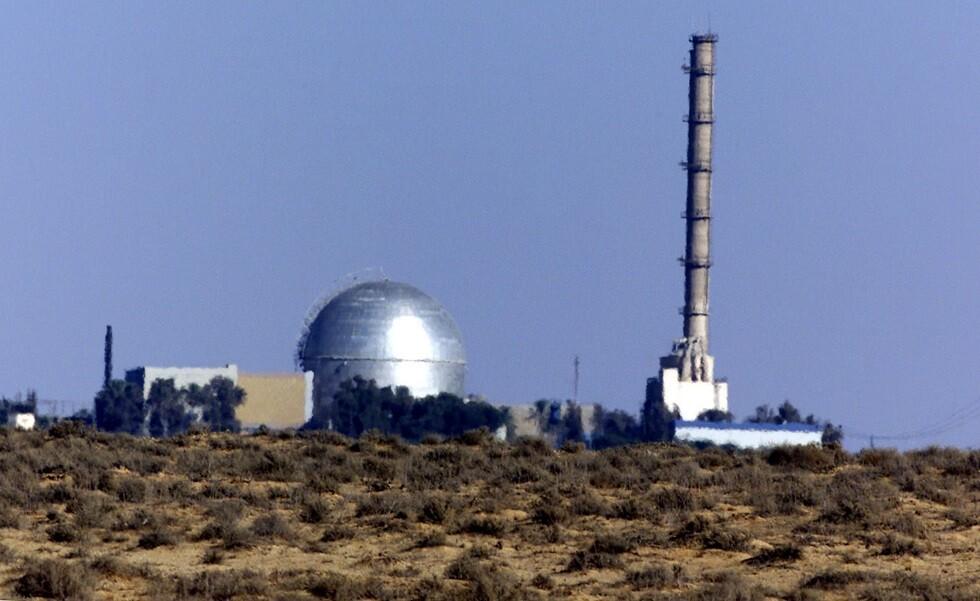 الصين تصل إلى المفاعل النووي الإسرائيلي