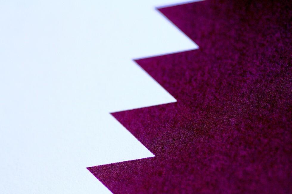 قطر تقر قانونا جديدا ضد تمويل الإرهاب وغسل الأموال