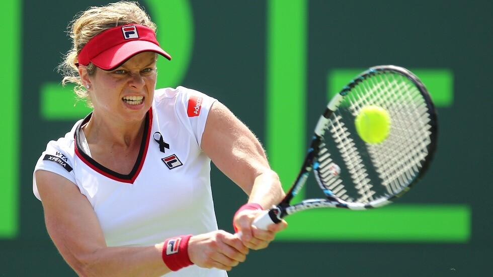 كلايسترز تعود إلى ملاعب التنس بعد سبعة أعوام من الاعتزال