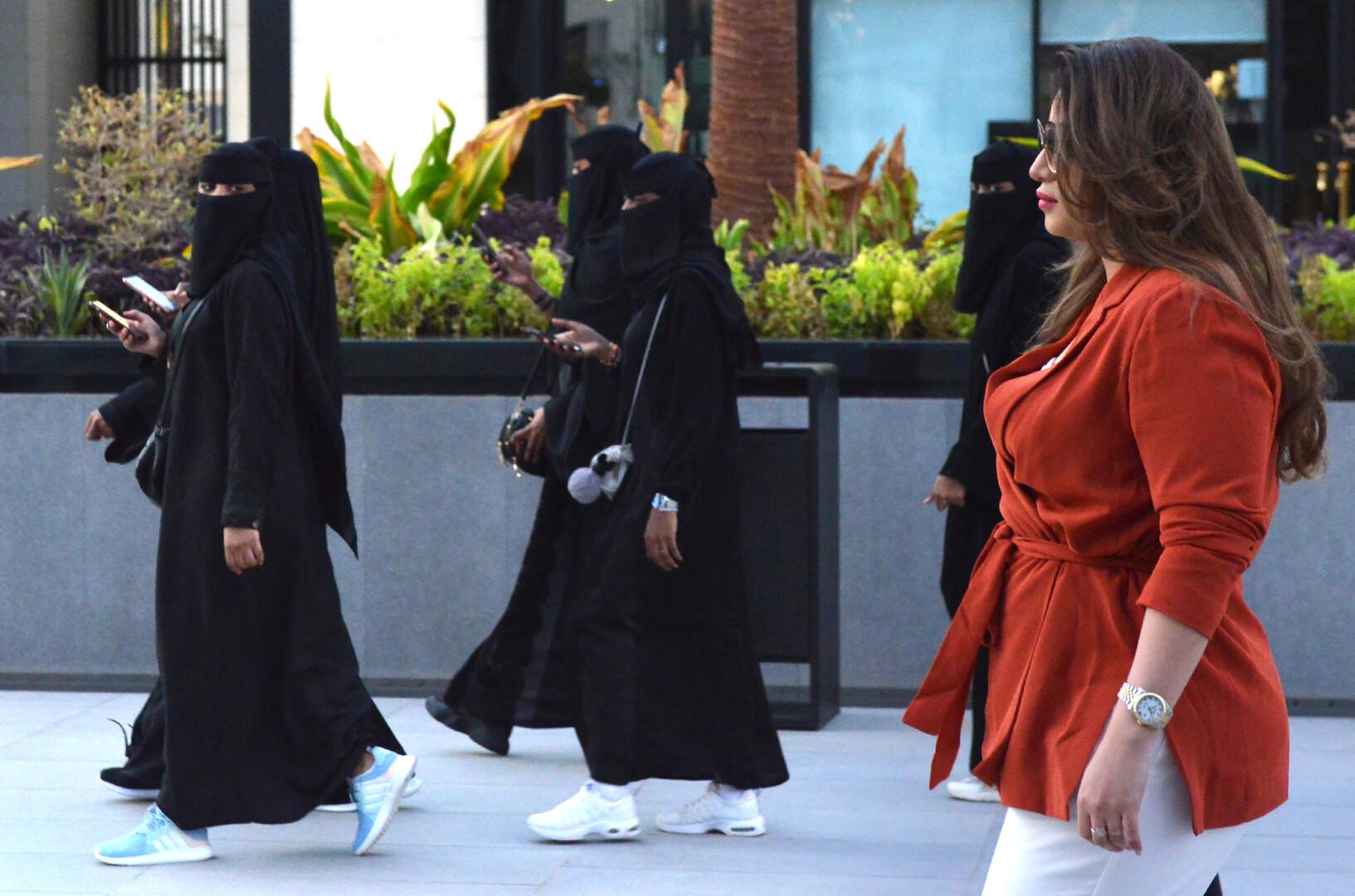 مشاعل الجالود في الرياض