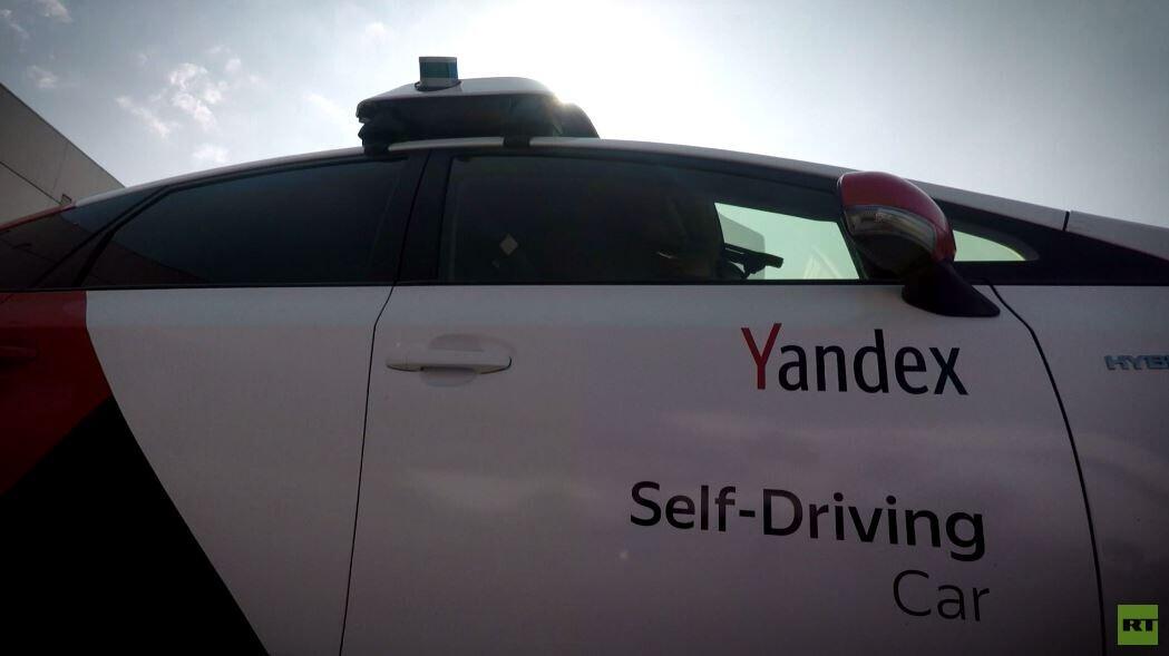 ياندكس توسع أسطول سياراتها ذاتية القيادة