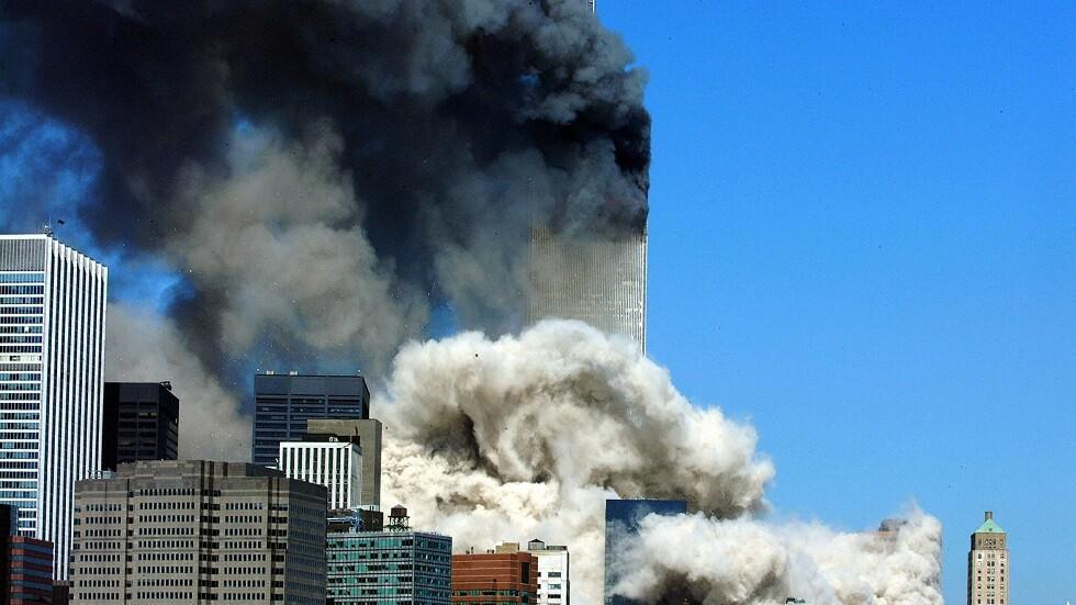 صحيفة: واشنطن ستنشر معلومات جديدة حول دور سعودي في هجمات 11 سبتمبر
