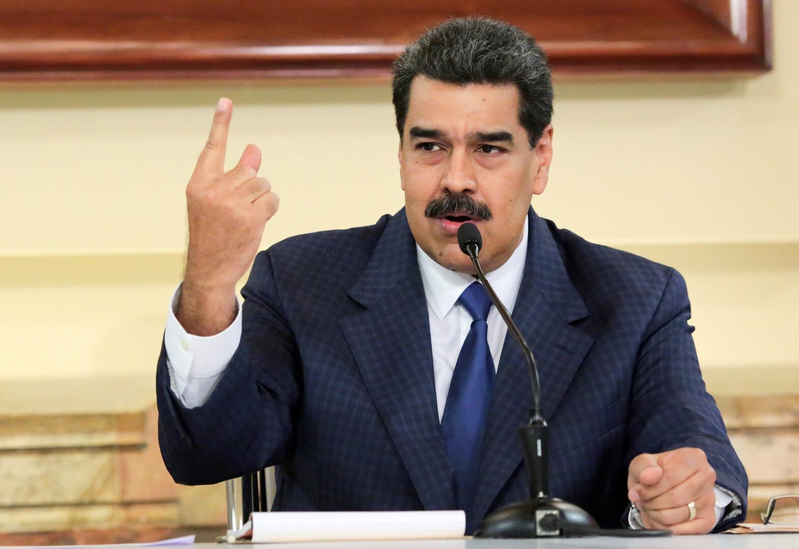 مادورو: سأعيش 100 عام  بفضل العناية الإلهية!
