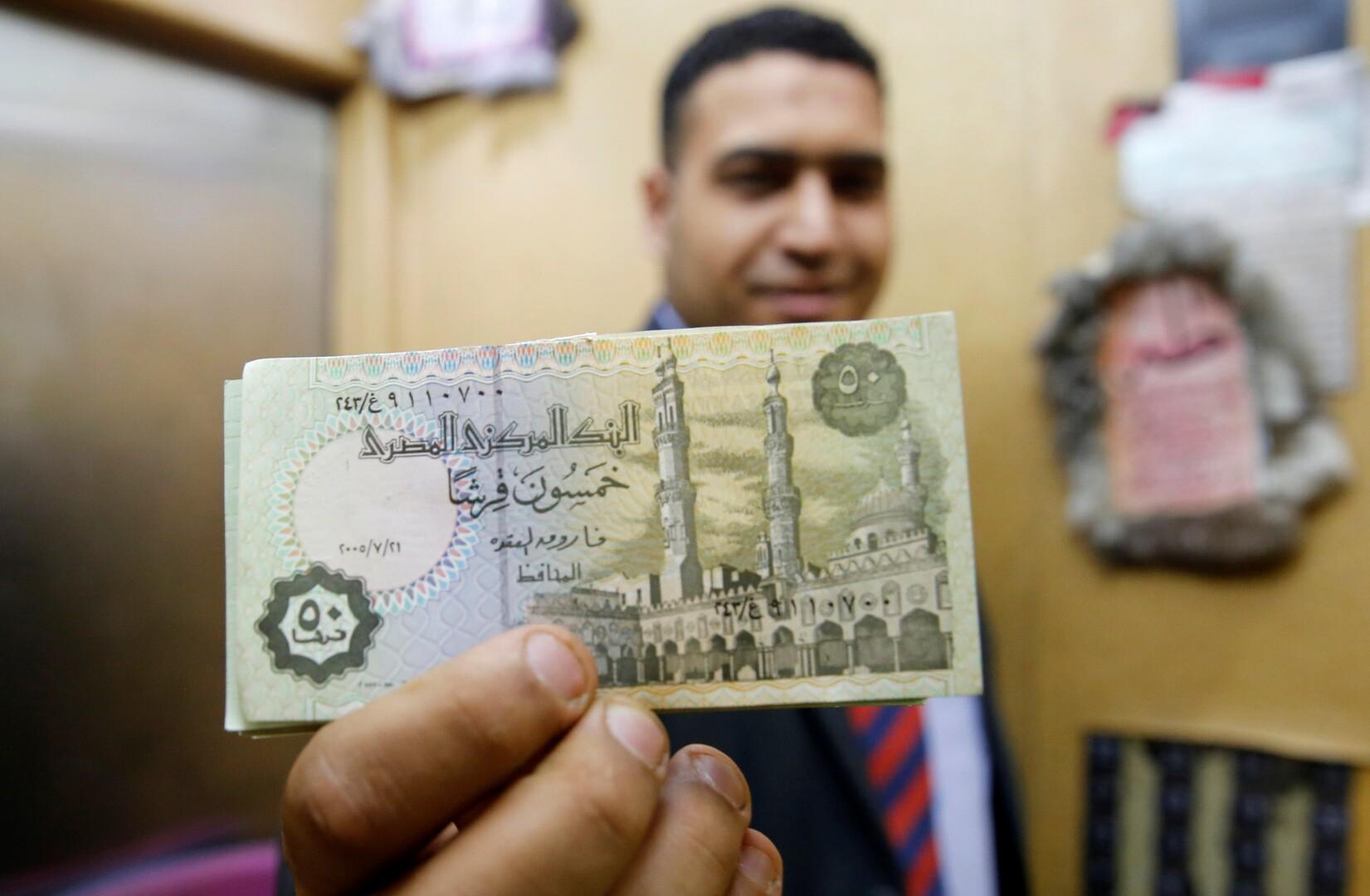 وزارة المالية المصرية تكشف حقيقة الأنباء عن زيادة الضرائب