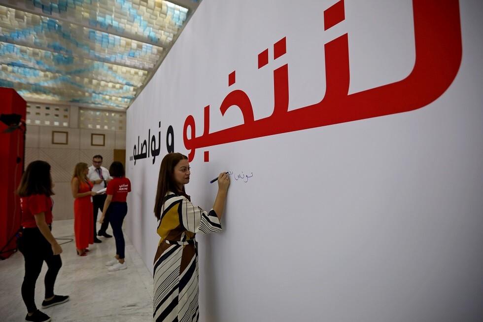 تونس بانتظار انتخابات غير قابلة للتنبؤ