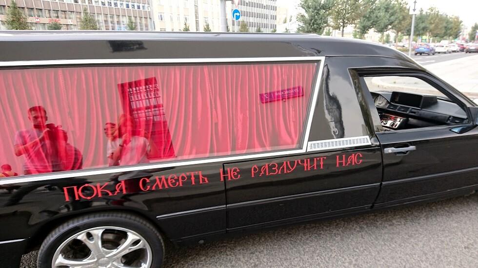 سيارة نقل الموتى التي زفت فيها كسينيا سوبتشاك