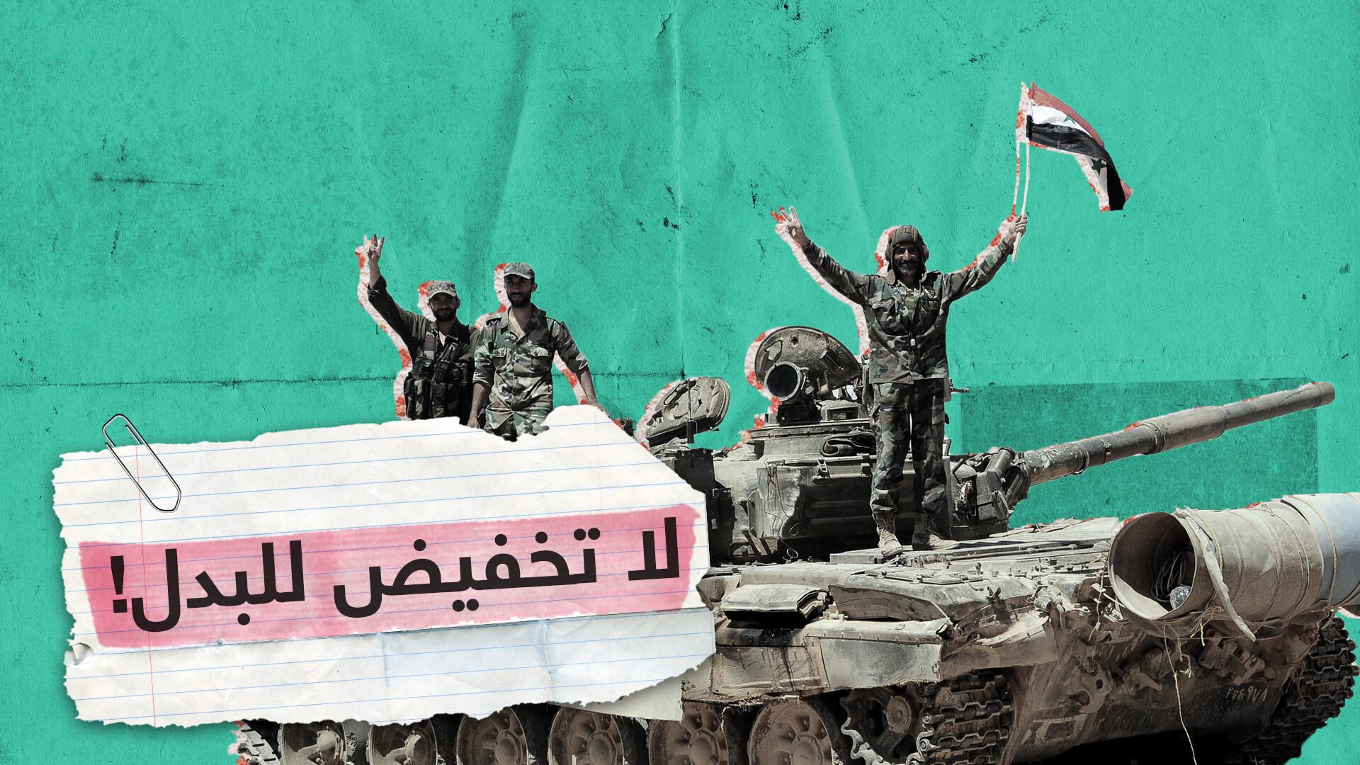 """""""البدل الخارجي"""" يثير جدلا على مواقع التواصل في سوريا"""