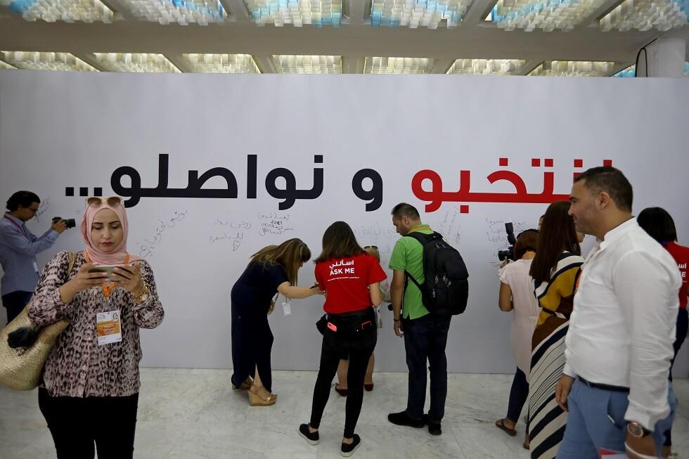 الرئاسيات التونسية.. إقبال متفاوت على مكاتب الاقتراع خارج البلاد