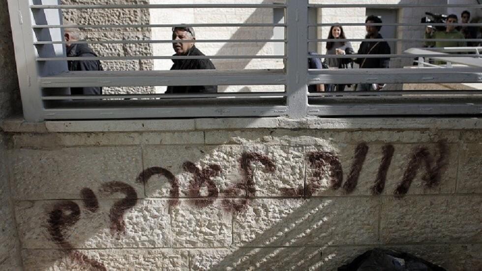 جنوب القدس .. عبارة
