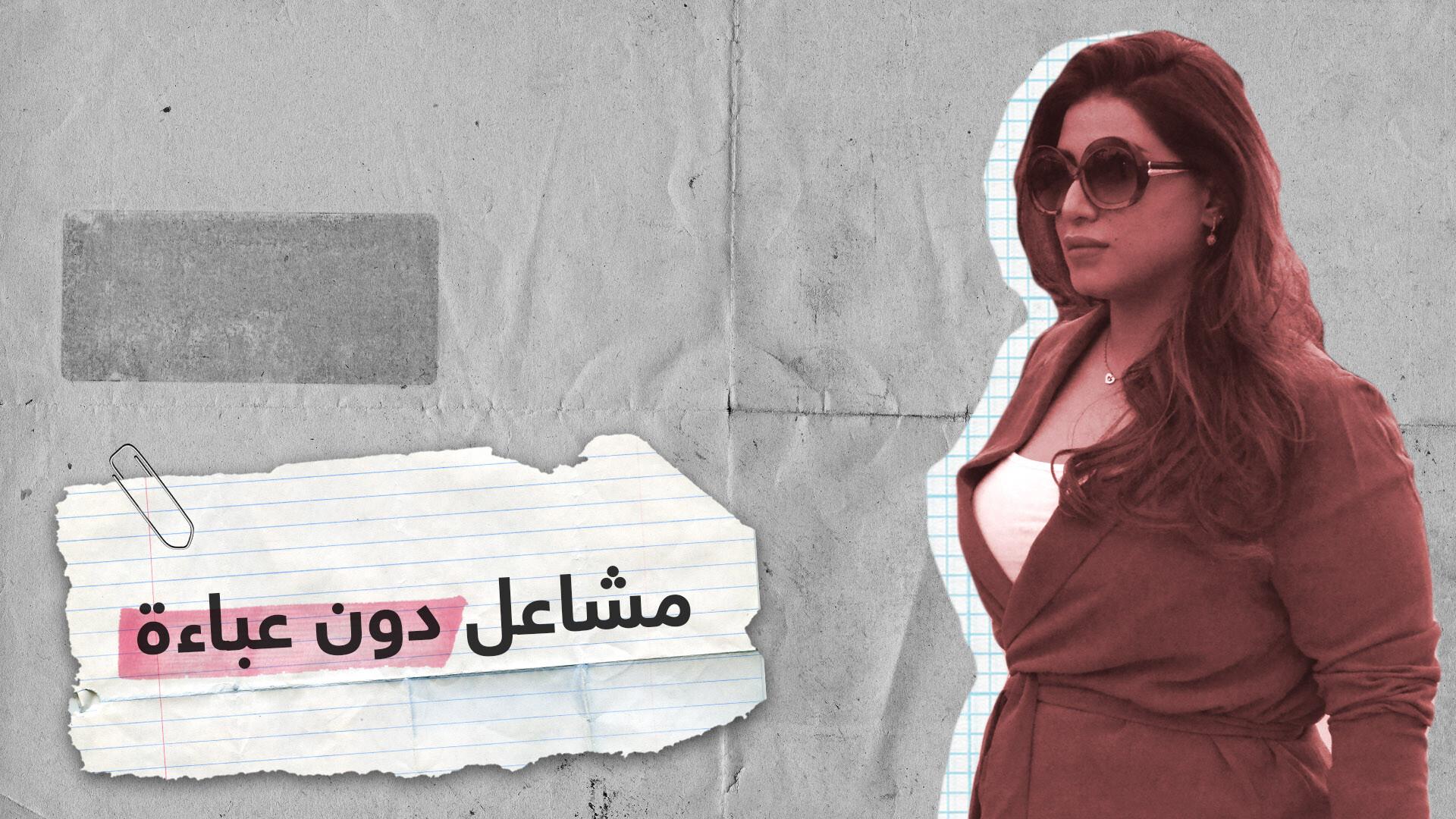 السعودية مشاعل الجلعود تكشف لـRT Online سبب تجولها دون عباءة في الرياض