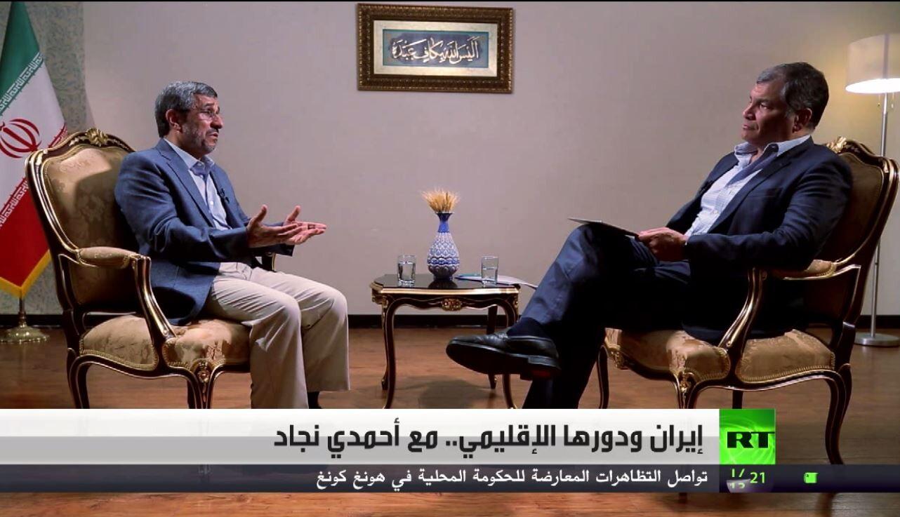 إيران ودورها الإقليمي.. مع أحمدي نجاد
