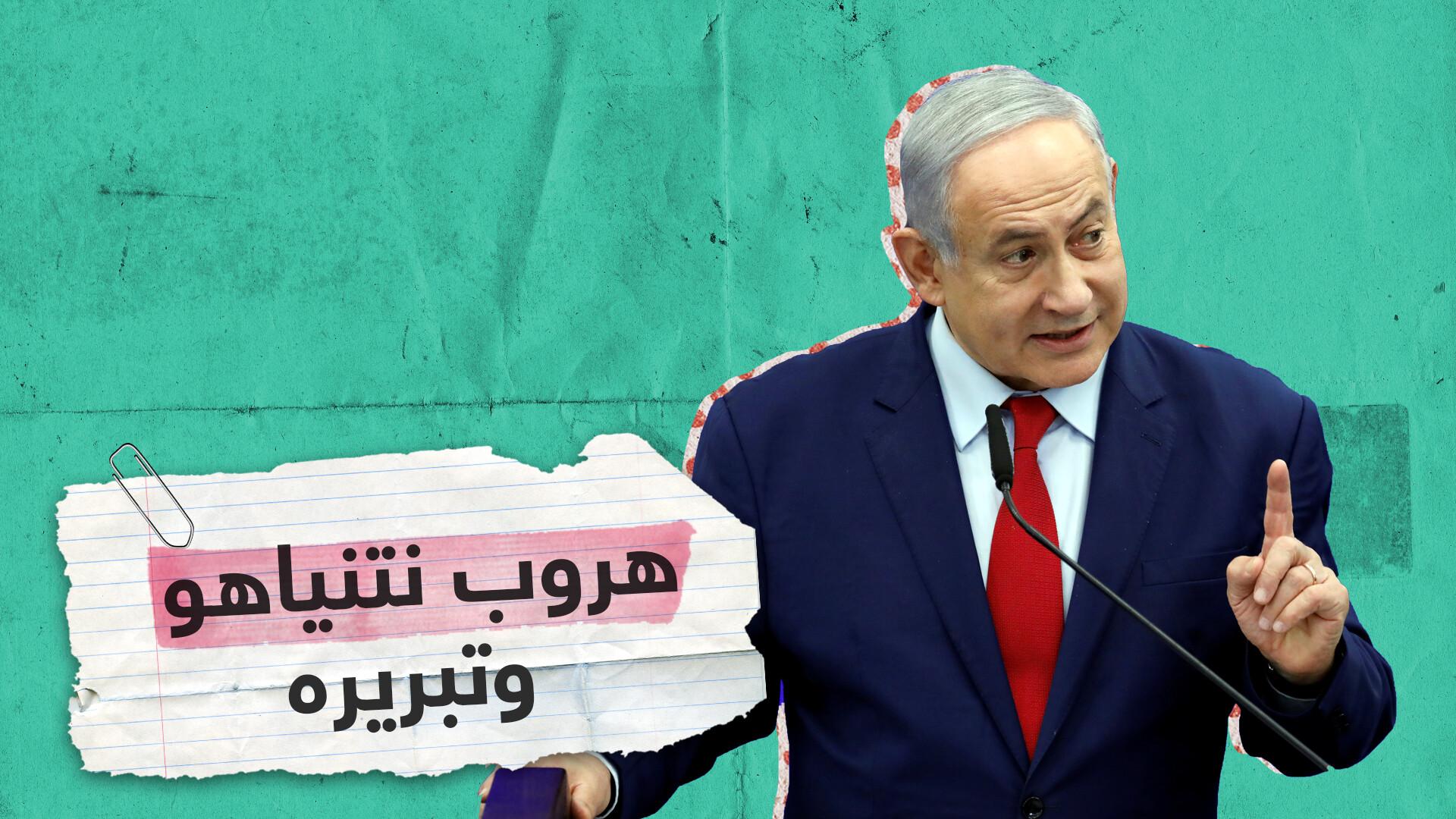 لماذا هرب نتنياهو بعد إطلاق الصواريخ الفلسطينية؟